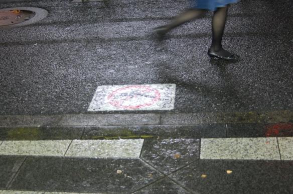20071016 原宿駅で待ち合わせ